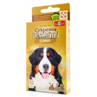 настольная игра Секреты Планеты: Собаки