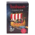 настольная игра Имаджинариум. Дополнение Одиссея