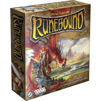 настольная игра Runebound (третье издание)