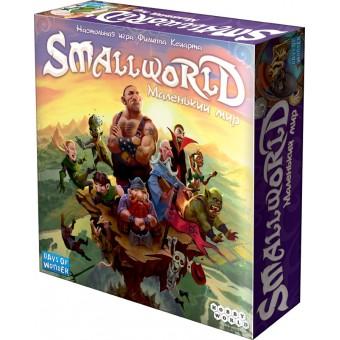 настольная игра Маленький Мир / SmallWorld