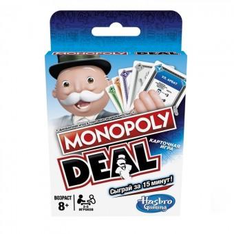 настольная игра Монополия карточная / Monopoly Deal