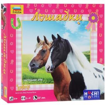 настольная игра Лошадки