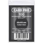 Протекторы Card-pro (Catan Size), 46 x 70 мм., 100 штук)