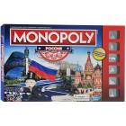 настольная игра Монополия Россия (Обновленное издание)