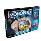 настольная игра Монополия с Банковскими Картами (Бонусы Без Границ)
