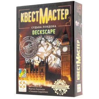 настольная игра КвестМастер 2: Судьба Лондона