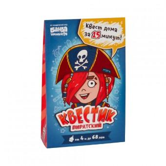 настольная игра-подарок Квестик Пиратский (для девочек)