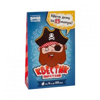 настольная игра-подарок Квестик Пиратский (для мальчиков)