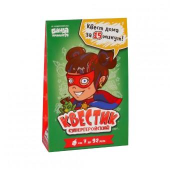 настольная игра-подарок Квестик Супергеройский (для девочек)