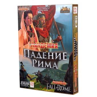 настольная игра Пандемия: Падение Рима / Pandemic. Fall of Rome