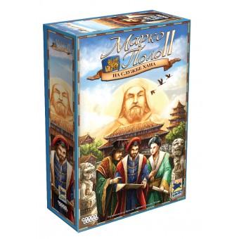 настольная игра Марко Поло 2. На службе хана