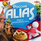 настольная игра Элиас (Скажи иначе) Россия / ALIAS Russia