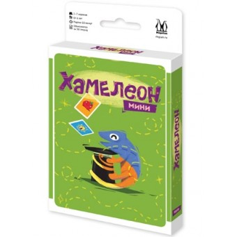 настольная игра Хамелеон Мини