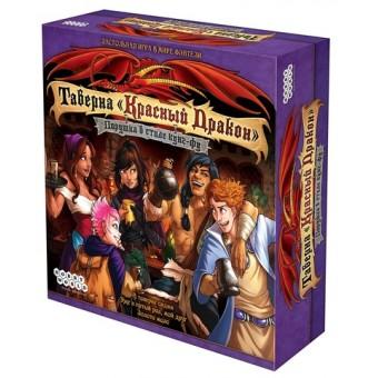 настольная игра Таверна Красный Дракон: Пирушка в стиле кунг-фу