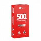 настольная игра 500 Злобных Карт. Дополнение 2: еще 200 карт