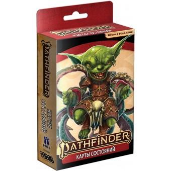 настольная игра Pathfinder. Ролевая игра. Вторая редакция. Карты состояний