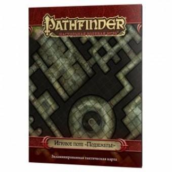 """настольная игра Pathfinder. Ролевая игра. Игровое поле """"Подземелье"""""""