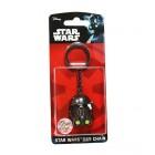 брелок металлический Star Wars Death Trooper / Звёздные Войны: Штурмовик (лицензия)