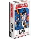настольная игра Флакс Звёздные войны / Fluxx Star Wars