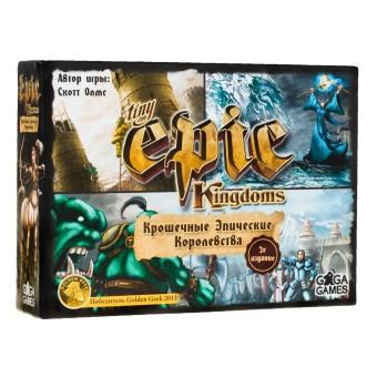 настольная игра Tiny Epic Kingdoms / Крошечные Эпические Королевства