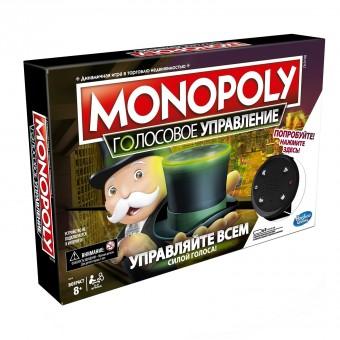 настольная игра Монополия Голосовое Управление