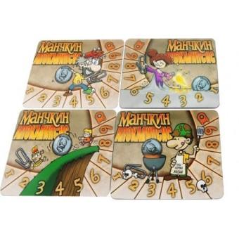 Набор счетчиков уровней для игры Манчкин: Манчкин Апоклипсис