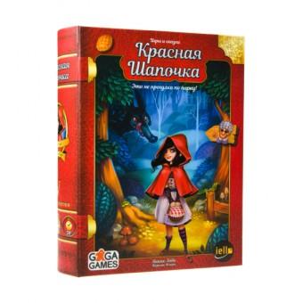 настольная игра Красная Шапочка