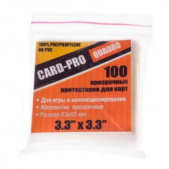 Протекторы Card-pro (Quadro, 83 x 83 мм., 100 штук)