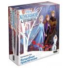 настольная игра Холодное сердце 2: Волшебное приключение