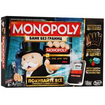 настольная игра Монополия: Банк без границ (с банковскими картами)