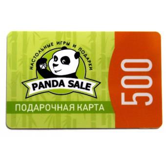 Подарочная Карта Сертификат на 500 рублей