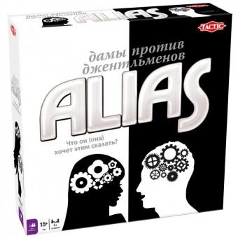 настольная игра Элиас (Скажи иначе) Дамы против джентельменов / ALIAS