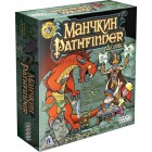 настольная игра Манчкин Pathfinder Делюкс