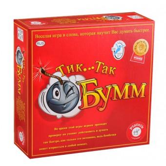 настольная игра Тик Так Бум / Tick Tack BUMM