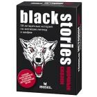 настольная игра Темные Истории Мрачные Сказки / Black Stories Gloomy Tales