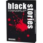 настольная игра Темные Истории / Black Stories