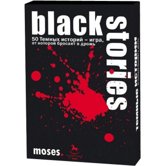 настольная игра Тёмные Истории / Black Stories