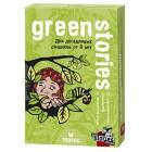 настольная игра Темные Истории Джуниор. Зеленые Истории / Black Stories Junior. Green Stories