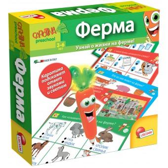 LISCIANI CAROTINA PRESCHOOL Игра Развивающая с интерактивной морковкой. Ферма