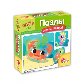 LISCIANI CAROTINA BABY Игра Паззлы для Малышей