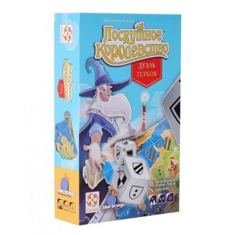 настольная игра Лоскутное королевство: Дуэль гербов