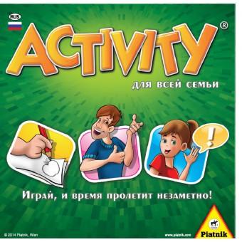 настольная игра Активити для всей семьи / Activity Family