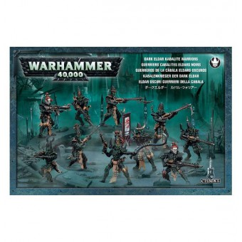Dark Eldar Kabalite Warriors / Темные Эльдары - Воины Кабалы
