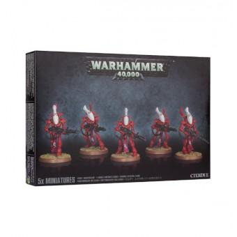 Eldar Wraithguard / Эльдары. Призрачная Гвардия