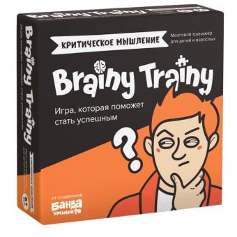 настольная игра Brainy Trainy. Критическое Мышление