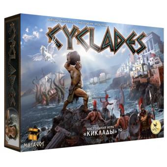 настольная игра Киклады / Cyclades