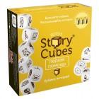 настольная игра Кубики Историй: Первая помощь (9 кубиков)