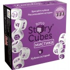 настольная игра Кубики историй: Мистика (9 кубиков)