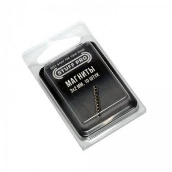 Магниты Stuff-Pro для миниатюр 3х2 мм (10 штук)