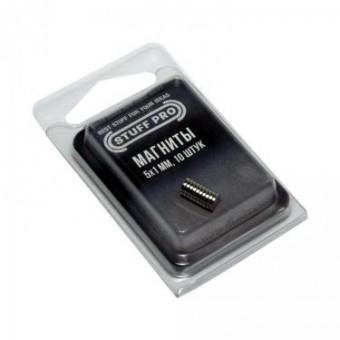 Магниты Stuff-Pro для миниатюр 5х1 мм (10 штук)